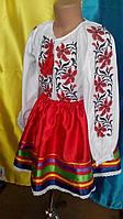 Костюм для девочки в Украинском стиле