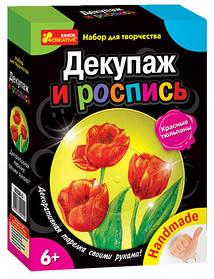 Декупаж тарелочки и роспись: Красные тюльпаны 6550-3 (15100139р) Ранок
