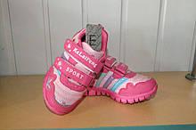 Кросівки на дівчинку(25-31)