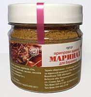 Приправа маринад для баранины 100 гр.