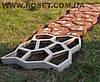 Форма для производства тротуарной плитки «Садовая дорожка»(40*40 см)