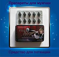 Виагра Агент 007 средство повышающее потенцию 10 таблеток в  упаковке, фото 1