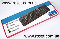 Компьютерная клавиатура - Сomputer Keyboard X1