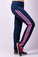 Спортивные брюки Фитнес-2 (синие)