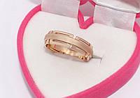 Золотое обручальное кольцо 00137