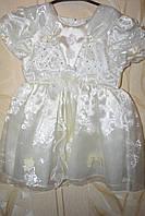 Платье детское, нарядное, 1,5-2,3года