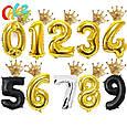 .Фольгований повітряна куля міні фігура корона золота 30 х 30 див., фото 4