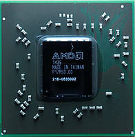 Микросхема AMD ATI 216-0833002 новая 2017 г