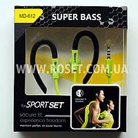 Наушники спортивные - Super Bass MD-612 for Sport