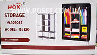 Портативный шкаф 3 секции - HCX Storage Wardrobe 88130
