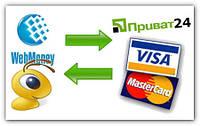 Как вывести деньги с WebMoney на карту Приватбанка или Visa MasterCard