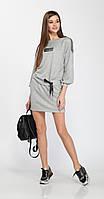 Спортивная одежда Lady Secret-1588 белорусский трикотаж, серый, 40