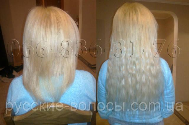 До и после наращивания волос 45 см