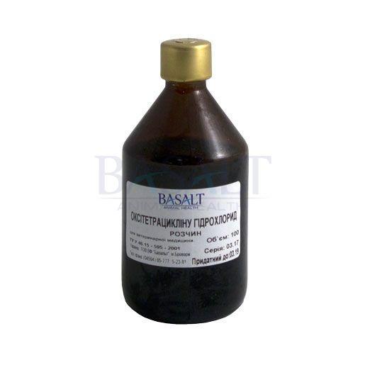 Окситетрациклина гидрохлорид 20% раствор 100 мл антибиотик для животных