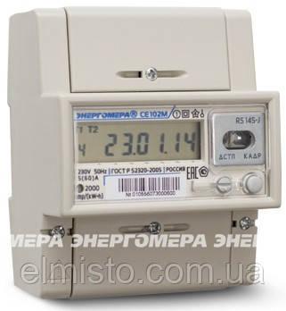 Электросчетчики Энергомера CE102M-R5 148 А, однофазные многотарифные 10-100А на динрейку