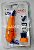 Мини-пылесос для компьютера и клавиатуры - USB Computer mini Vacuum KY-8081, фото 1