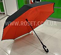 Зонт обратный - Антизонт - Reverse Umbrella