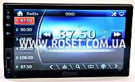 Автомагнитола 2DIN 7023 Toutch Screen 50Wx4, фото 1