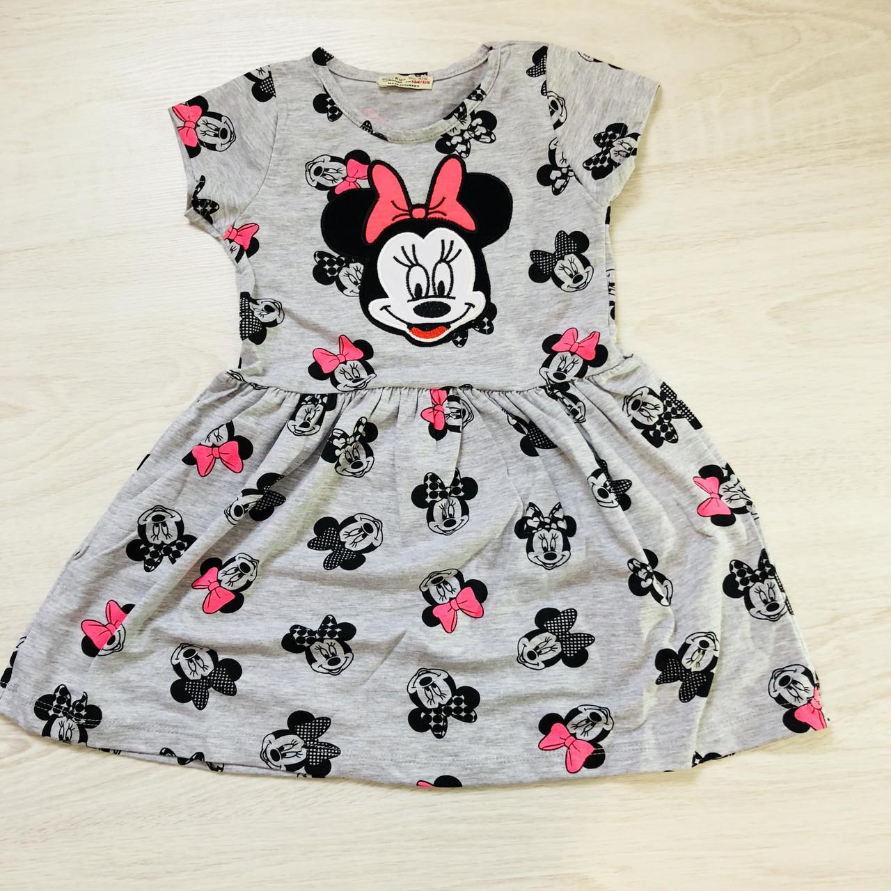 Платье Paty Kids   (4-7 ЛЕТ)