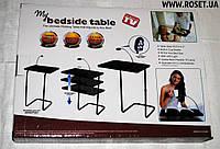Универсальный прикроватный столик c LED лампой My Bedside Table, фото 1