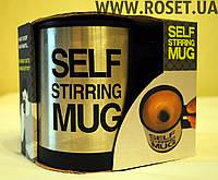 Чашка-Мешалка с вентилятором SSM (Self Stirring Mug), фото 1