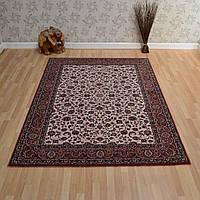 Ковры Бельгия, купить ковры в интернет магазине, продажа ковров