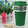 Чашка керамическая кружка Starbucks Green и  Ваше кофе всегда с  Вами