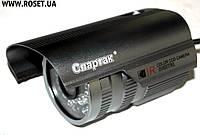 """Аналоговая IR CCD камера для наружного видеонаблюдения CCTV Camera 659-2 """"Спартак"""" (3.6 мм), фото 1"""