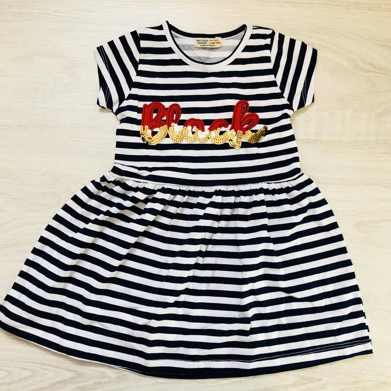 Платье   Paty Kids   (3-7 ЛЕТ)