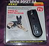 Ультразвуковой отпугиватель для собак Banish Dog Machine КЕКО TJ-3008