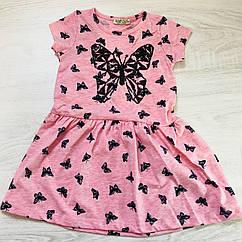 Платье Paty Kids   (3-4 ЛЕТ)