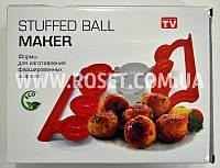 Форма для изготовления фаршированных мясных шариков - Stuffed Ball Maker, фото 1