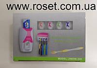 Дозатор (диспенсер) зубной пасты с держателем щёток JINXIN-300