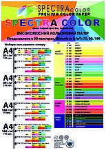 Бумага цветная MIX Megamix А4 150 (5х30) листов 80 г/м2