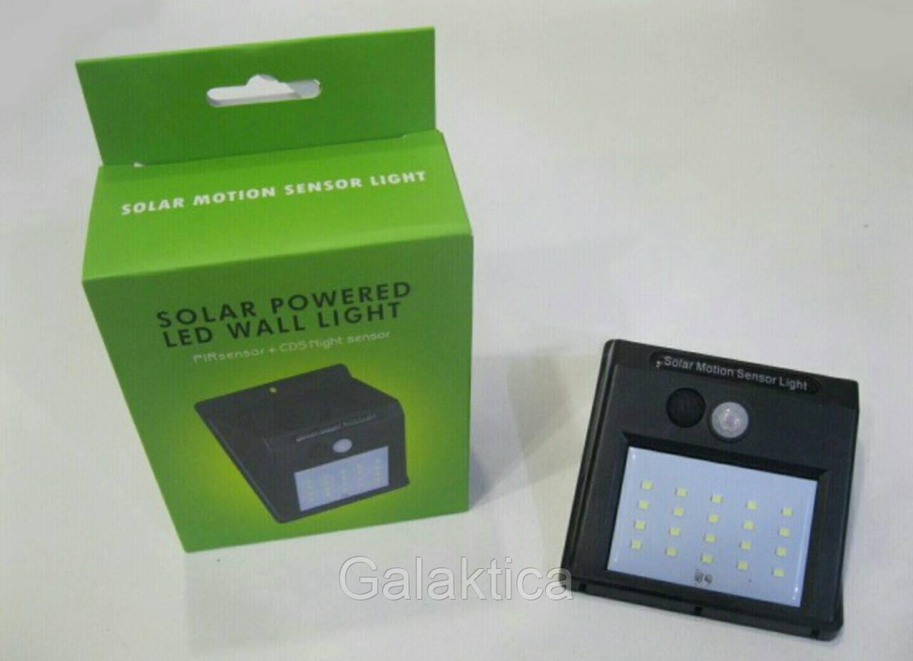 Сенсорная лампа 609-20