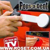 Прибор для удаления вмятин на автомобиле рихтовщик Pops-A-Dent Попс-Е-Дент, фото 1