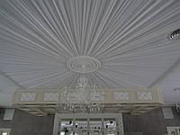 """Тканевый потолок в драпировке """"Солнце"""""""