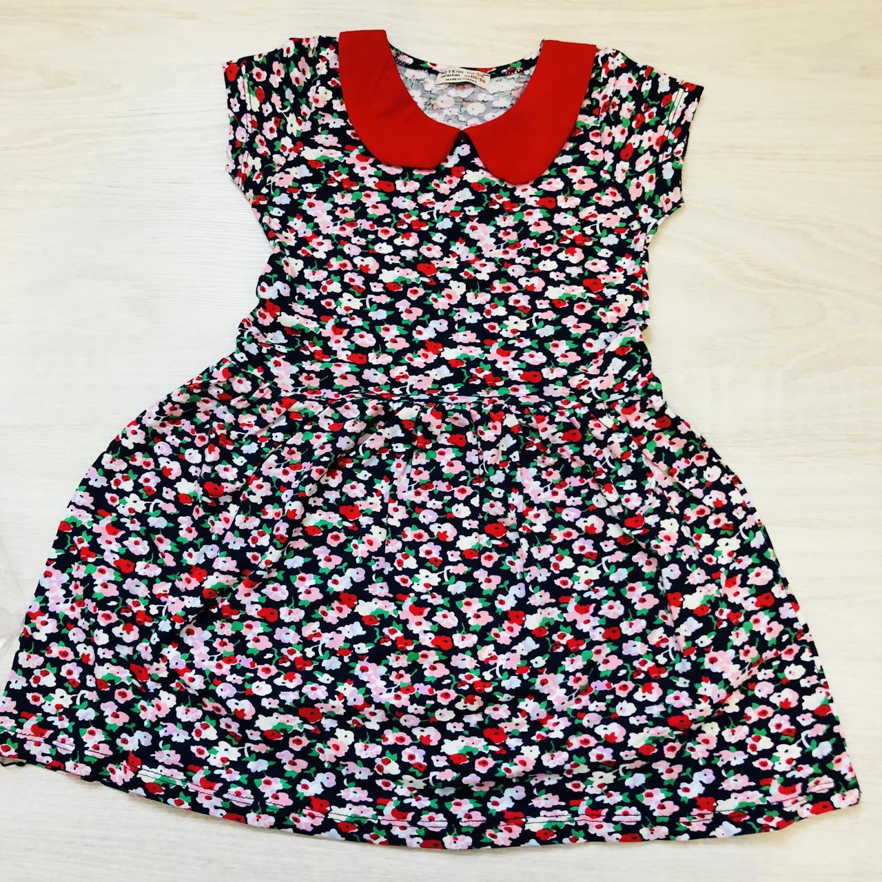 Платье Paty Kids   (4-6 ЛЕТ)