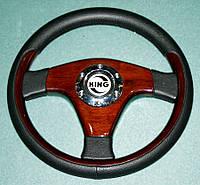 Руль автомобильный универсальный King MAHOGANY GENERAL