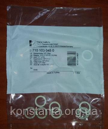 Прокладка для Buderus Logamax GB012-24K,GB042-22/22K, U022/024-24K, U042/044-24K, U052-24/24K, U052-24T