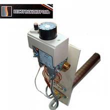Газогорелочное устройство ВЕСТГАЗКОНТРОЛЬ  7,4-13,5 кВт (парапетный) с автоматикой 630 EUROSIT