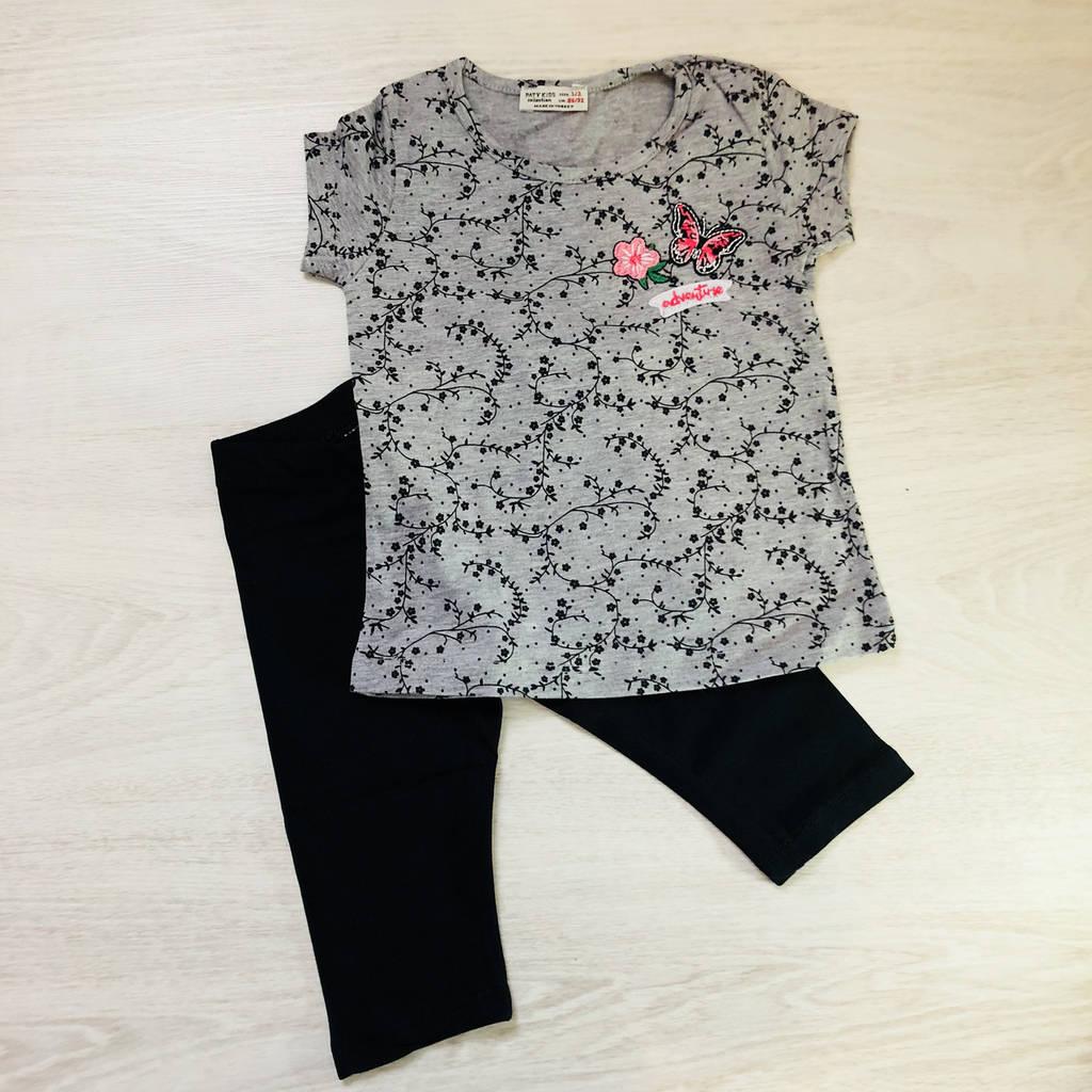 Костюм футболка и лосины ( 1-4 лет)