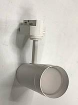 Светодиодный трековый фитосветильник SL-106F 10W (full spectrum led) белый Код.59445, фото 3