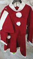 Карнавальное платье Снегурочки с колпачком