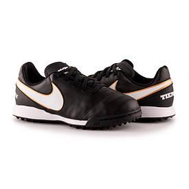 Сороконожки детские Шиповки Nike Tiempo Legend VI TF 819191-010 JR(01-16-09) 28