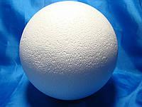 Пінопластова куля  15 см