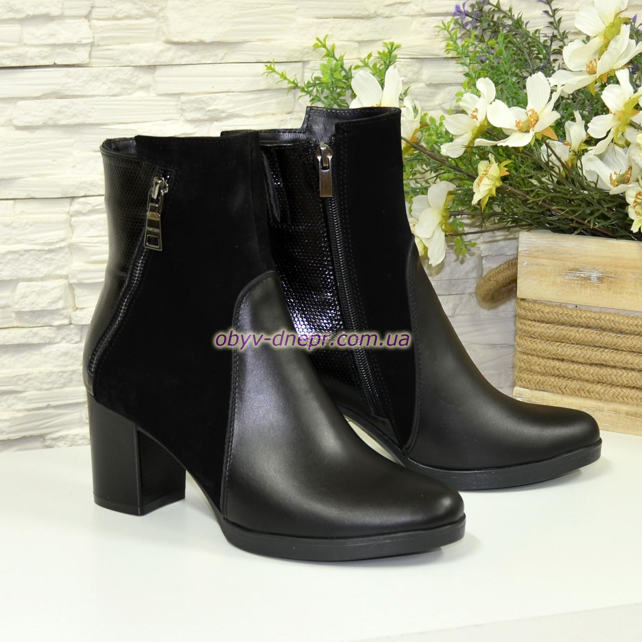Ботинки женские зимние комбинированные на устойчивом каблуке, декорированы молнией