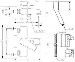Смеситель для ванны GENEBRE Klip с душевым гарнитуром (64100164566), фото 3