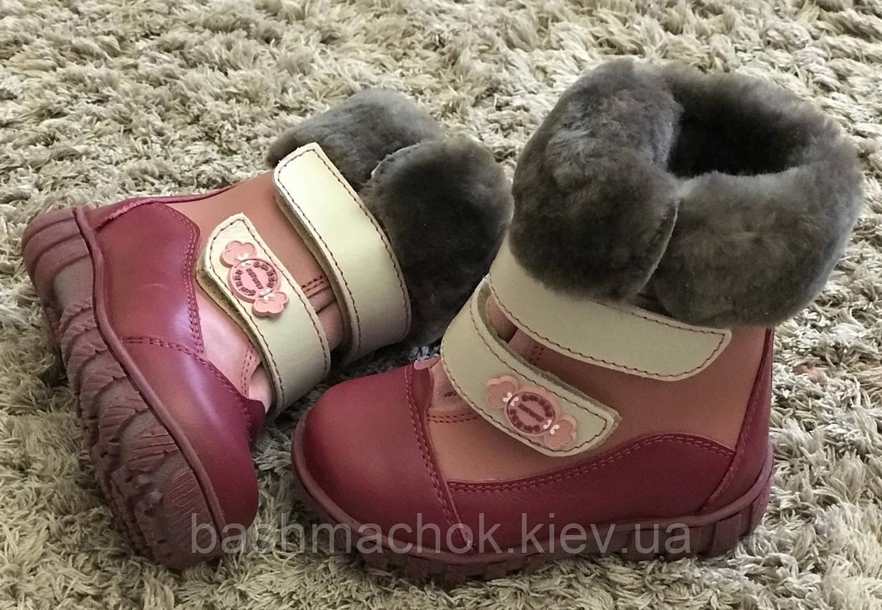b1218afe0 Детские кожаные зимние ботинки Котофей размер 20 и 22 - Интернет-магазин  детской обуви