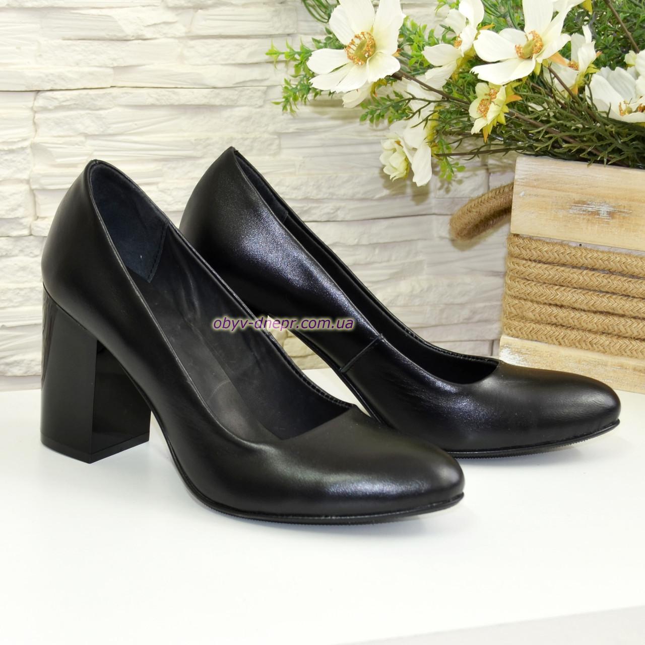 94be36fdd72b Женские кожаные черные классические туфли на каблуке. ТМ